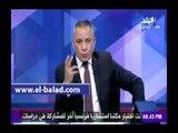 صدى البلد |أحمد موسى يشن هجوما حادا علي الإخواني محمد نصر أيات عرابي