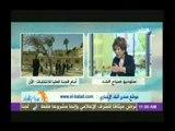 منى مكرم عبيد: الإخوان فشلوا فى حكم مصر ..وثورة 30 يونيه عبارة عن معجزة من الله