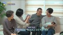 [HOT] Meeting of parents of both parents,  이상한 나라의 며느리 20190307