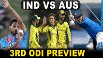 Ind vs Aus 3rd odi | 3வது ஒரு நாள் போட்டி : ஆஸி.யை வீழ்த்தி தொடரை கைப்பற்றுமா இந்தியா?- வீடியோ