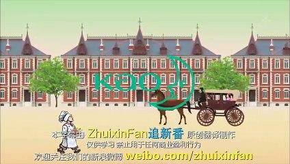 天皇的御廚 第5集 Tenno no Ryoriban Ep5