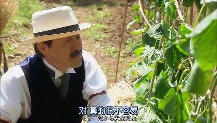 天皇的御廚 第9集 Tenno no Ryoriban Ep9