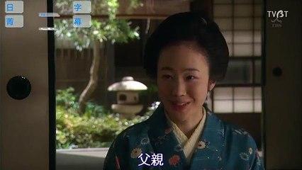 天皇的御廚 第3集 Tenno no Ryoriban Ep3