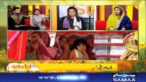 Naya Din | SAMAA TV | 08 March 2019