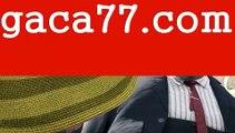 모바일바카라바카라사이트추천- ( Ε禁【 https://twitter.com/gusdlsmswlstkd3 】銅) -사설카지노 부산파라다이스 리얼바카라 카지노블로그 생방송바카라 인터넷카지노사이트추천모바일바카라