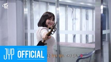 """TWICE TV """"제 28회 서울가요대상"""""""