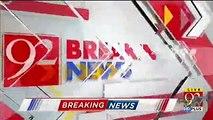 Fake accounts case - NAB Rawalpindi arrests former KDA secretary