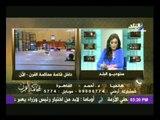 محاكمة القرن | رشا مجدى ونبذة عن تاريخ حسن عبدالرحمن | 10-8-2014