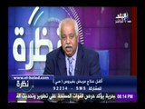 صدى البلد | حمدي رزق: «نظرة» نجح في علاج 2056 مريضًا بفيروس سي