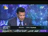 مصطفى بكرى لـ اللواء محمود خلف : أين نحن من قانون الارهاب ..؟