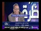 صدى البلد   صلاح عيسى: الدولة لا تتدخل في عمل «الأعلى للصحافة».. ولا نتلقى أي توجيهات
