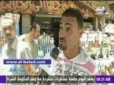 صدى البلد -«رشا مجدي» تعرض تقرير عن ارتفاع الأسعار..وتؤكد:«مفيش فلوس مع الناس»