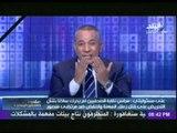 أحمد موسى يهاجم نقابة الصحفيين تعليقا على موقفهم من الإرهاب