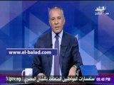 صدى البلد |أحمد موسي:«صدي البلد» لا تعرف طريق إلا مساندة الدولة
