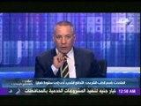 فيديو...الطب الشرعي يوضح أسماء ضحايا إستاد ا�