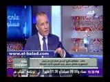 صدى البلد    بكري: قرارات الأعلى للصحافة «باطلة»