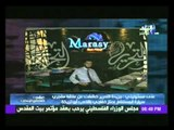 """بالصور..جريدة التحرير تكشف أسرار علاقة إرهابي حادث تفجير سيارة المستشار معتز خفاجي بـ""""أبو تريكة"""""""
