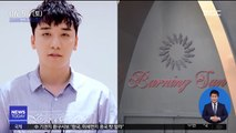"""[투데이 연예톡톡] 승리, 25일 육군 현역 입대 """"의경 포기"""""""