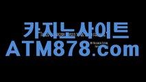 슬롯머신잘하는법☆TTS332.COM☆바카라하는곳 슬롯머신잘하는법☆TTS332.COM☆바카라하는곳