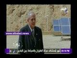 صدى البلد |«العربية للطاقة المتجددة»: المحطة الشمسية الثابتة نفذت بأيدي مصرية 100%