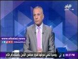 صدى البلد |أحمد موسى :تجهيز وجوه جديدة لتنفيذ مخططات الغرب لتشويه  مصر