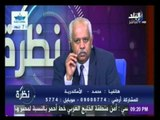 نظرة مع حمدى رزق | 30-7-2015 | صدى البلد