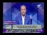 صدى البلد  أحمد موسى يطالب بالكشف عن الفساد في قطاع السياحة