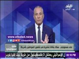 صدى البلد |أحمد موسي يشكر اهالي رشيد والقوات المسلحة لإنتشال جثث المركب الغارق .