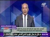 صدى البلد |« الريف المصرى » : سحب الأراضى ممن يحاولون تسقيع الأراضى
