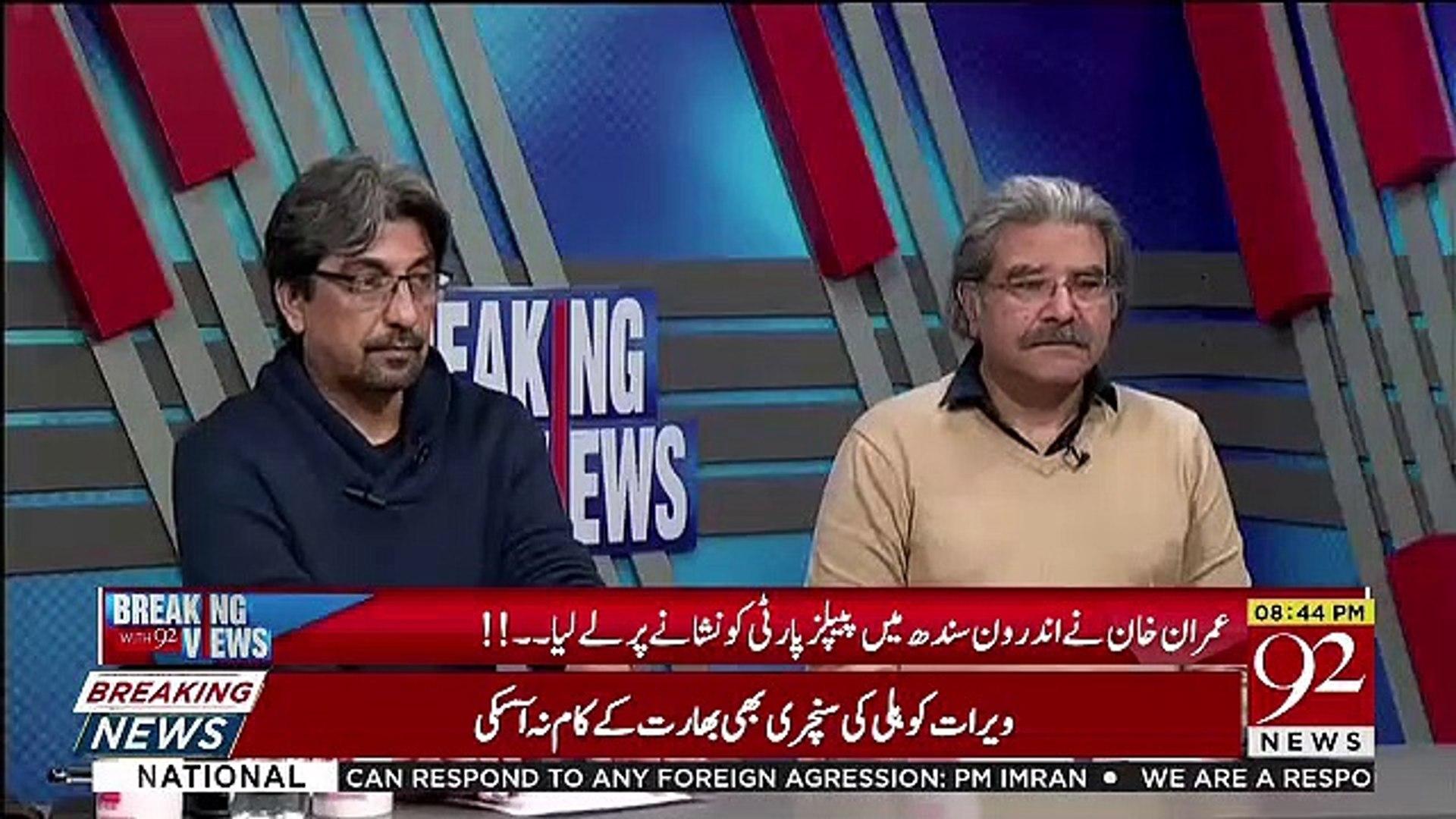 What Naseem Zehra,Haroon Rasheed,Asma Shirazi & Other Journalist Says About Nawaz Sharif Health