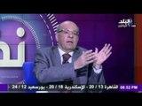 وحيد عبد المجيد : وجود 85 نائبة لا يعنى تغييراً كبيراً وأغلب الفائزات ليس لهم تصورات سياسية