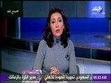 صباح البلد - رئيس «القومى للمرأة» لـ «المصري اليوم» أصوات السيدات قادرة على تغيير وضع البلد