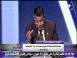 محمود خلف : «القوات المسلحة قامت بقتل 1128 داعشي .. وتدمير 500 هدف ارهابي» | على مسئوليتي