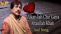 Zikar Jab Chir Gaya Unki Song - Attaullah Khan