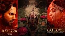 Alia Bhatt & Varun Dhawan's Kalank Changes Release date,Find Here | FilmiBeat