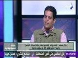 على مسئوليتي - أحمد موسى - لقاء خاص مع مالك السيارة التي أستخدمها الإرهابيون في إغتيال النائب العام