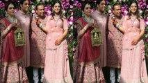 Akash Ambani & Shloka Wedding: Mukesh Ambani, Nita Ambani & Isha Ambani at Venue | Boldsky
