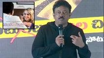 Lakshmi's NTR Movie Theatrical Trailer Launch : Ram Gopal Varma Speech | Filmibeat Telugu