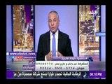 صدى البلد | أحمد موسى: التسجيلات تكشف أن ما حدث في 25 يناير صناعة أمريكية