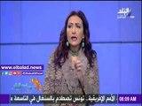 صدى البلد |رشا مجدي: غياب الرقابة وسعار التجار سبب ارتفاع الأسعار