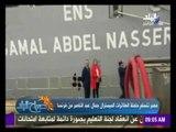 """رشا مجدى : حاملة الطائرات """"ميسترال"""" من أهم الصفقات في تاريخ مصر العسكري"""