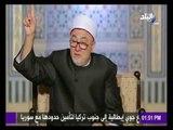 تحديد الغايات من العبادة مع الشيخ خالد الجندي (حلقة كاملة) 8/6/2016 | شهد الكلمات