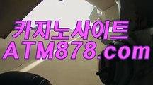 퍼스트바카라추천☆☆stk424,COM☆☆라이브바카라주소룰