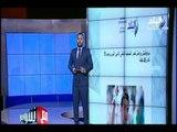 -مع شوبير - آخر الاخبار الرياضه المصريه والعالميه اليوم