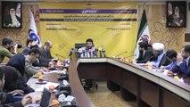 ABD'nin terör listesine aldığı Nuceba Hareketi'nden karara tepki - TAHRAN