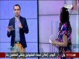 صباح البلد - رشا مجدي _ أحمد مجدي 31/7/2016