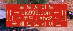 사설토토추천사이트   토토검증사이트✅캐슬 피크 호텔     https://jasjinju.blogspot.com   캐슬 피크 호텔✅토토검증사이트합법    사설토토추천사이트