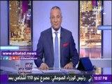 صدى البلد |فريد الديب : القانون يقضى باحتفاظ مبارك برتبته العسكرية وتقاضيه معاشًا