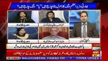 Roze Special – 9th March 2019