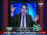 رئيس نادي المريخ البورسعيدي يكشف سبب اعتراض الأندية على تقسيم مجموعات القسم الثانى